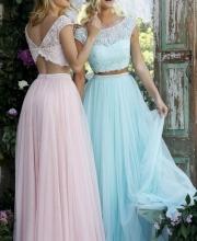 Κουμπαρα Φορεματα